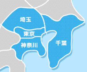 東京で最安値の不用品回収・遺品整理作業対応エリア