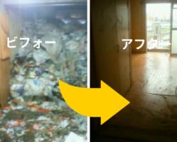 ゴミ屋敷・粗大ごみは東京・埼玉・神奈川・千葉で格安処分