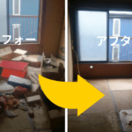 東京杉並区の不用品回収