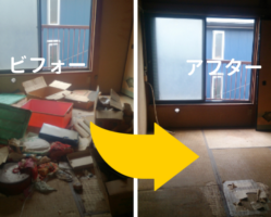 不用品回収は東京都杉並区で最安値【格安】