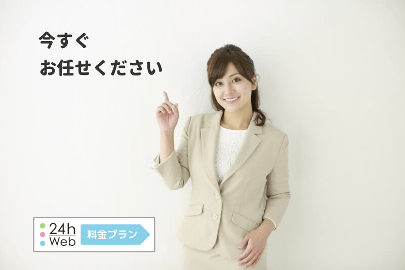 不用品回収は東京で格安の片付け者にお任せ下さい!