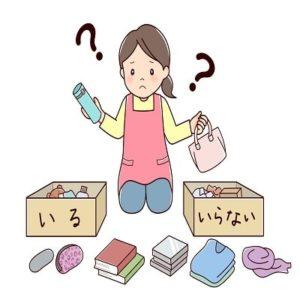 生前整理なら東京で相場より安い「料金表掲載」終活の進め方