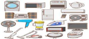 東京の不用品回収「家電処分」