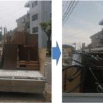 不用品回収なら東京都杉並区で安い業者