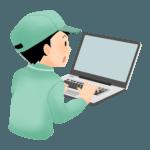 武蔵野市の不用品回収「WEB見積もり」