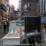 不用品回収は東京都新宿区で安い業者
