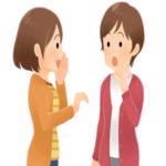 武蔵野市で不用品回収【口コミ2】