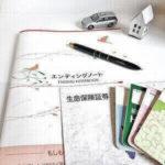 東京の生前整理【終活・断捨離】