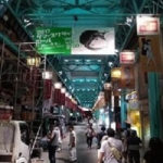 武蔵野市の便利屋「吉祥寺サンロード」