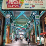 武蔵野市の便利屋「看板取付け後」