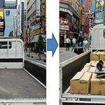 武蔵野市で口コミが高評価で相場より処分費が安い不用品回収業者は事業ゴミや残置物の回収も相場より安い