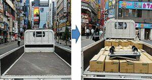 事業ゴミ回収東京