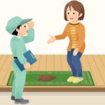 武蔵野市の不用品回収「現地見積もり」