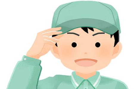 武蔵野市の不用品回収業者